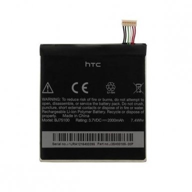 HTC Battery BJ75100 2000mAh - оригинална резервна батерия за HTC One X Plus, One XL, EVO 4G LTE, Evo One XC (bulk)
