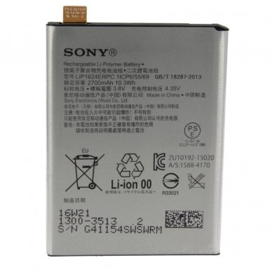 Sony Battery LIP1624ERPC - оригинална резервна батерия за Sony Xperia X Performance (bulk)