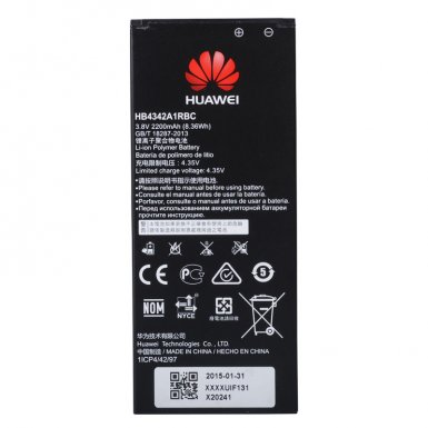 Huawei Battery HB4342A1RBC - оригинална резервна батерия за Huawei Y6, Honor 4A (bulk)