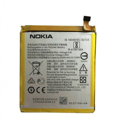 Nokia Battery HE319 - оригинална резервна батерия за Nokia 3 (bulk package)